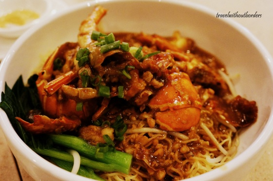Stewed Noodle with Lobster