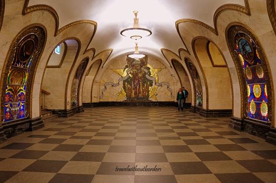 Novoslobodskaya Metro Station