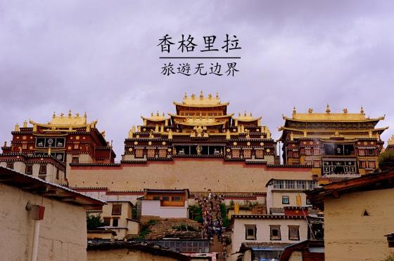 Breathtaking Song Zan Lin Monastery (松赞林寺)!