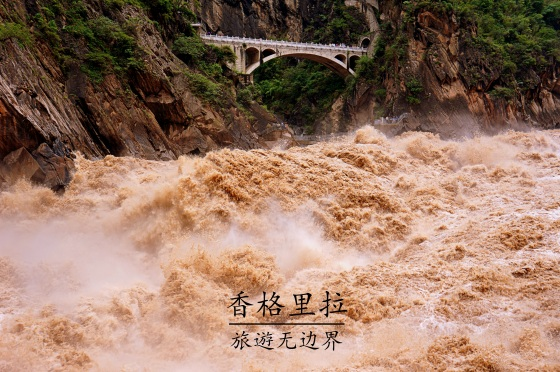 A day in Tiger Leaping Gorge (虎跳峡)!