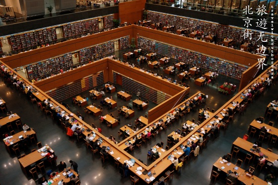 National Library of China!