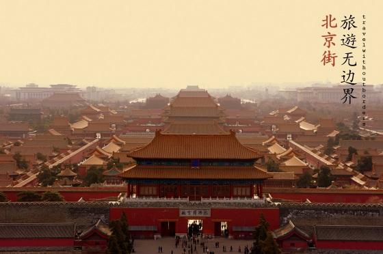 (3) Forbidden City, Beijing, China
