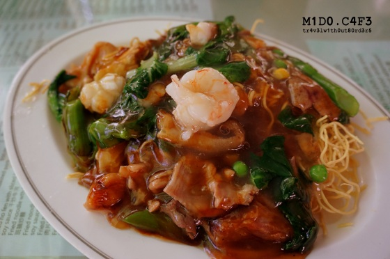 Fried Noodle Mido Style