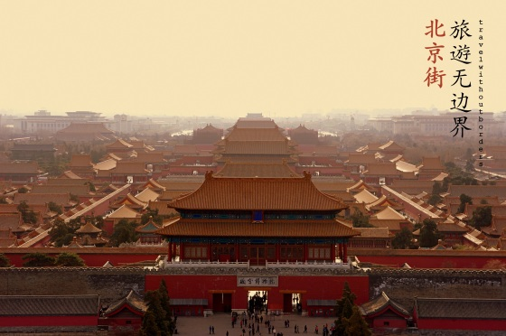 The stunning view from Jingshan Park