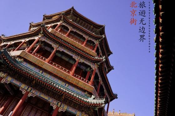 3 Summer Palace