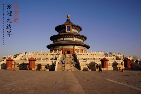 4 Temple of Heaven