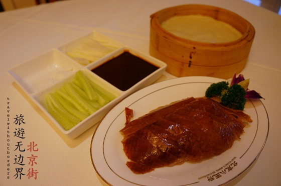 6 Beijing Duck