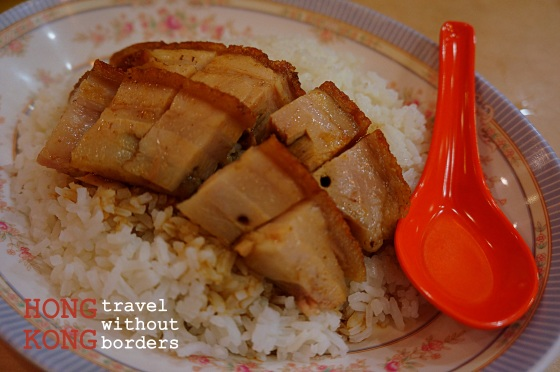 Roasted Pork with Rice