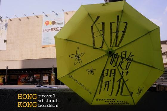 Umbrella Revolution!