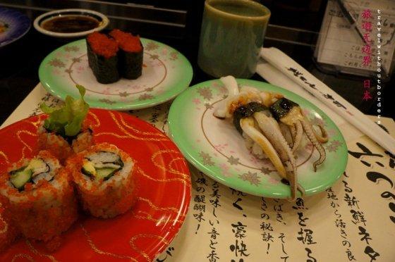 Midori - All The Sushi