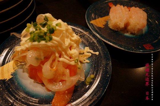Moriichi - All The Sushi