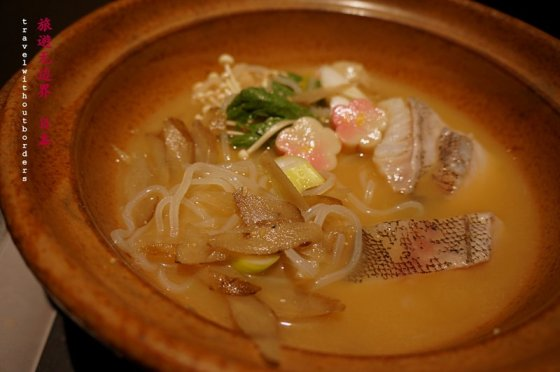 Cod fish with miso
