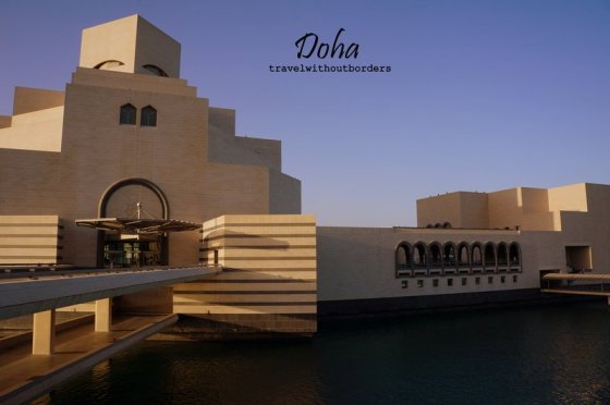 Museum of Islamic Art!