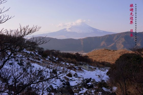 Mt Fuji!