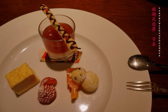 Rasberry jelly + Green apple jelly + Strawberry + Mille crepe