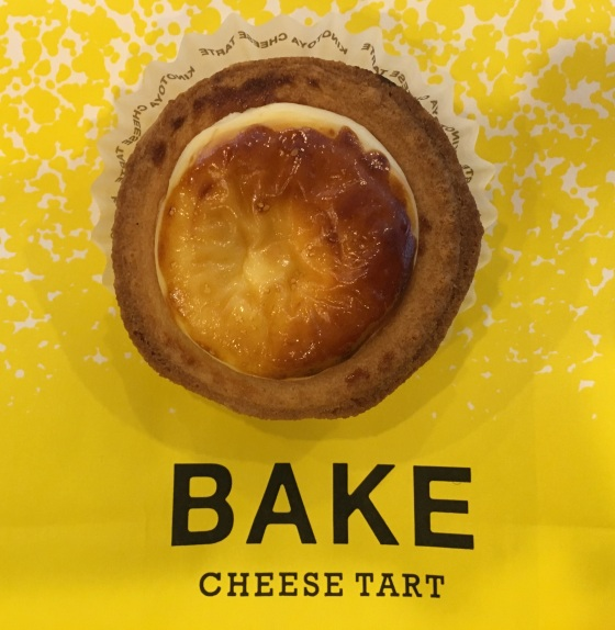 Cheese Tart!