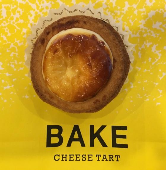 Cheese Tart!